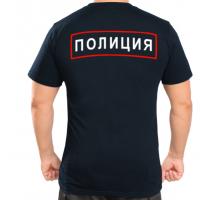 Футболка Полиция Россия МВД (Тёмно-синий)