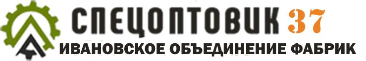 "Компания ""Спецоптовик"""